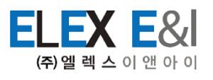 ELEX E&I